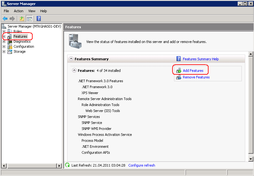 Windows Server 2008 Add Feature